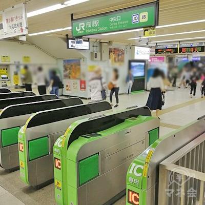 JR市川駅の中央口改札です。