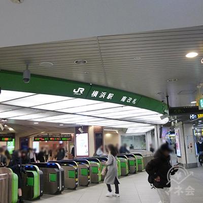 JR横浜駅 南改札を出ます。