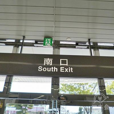 南口から外へ出ます。