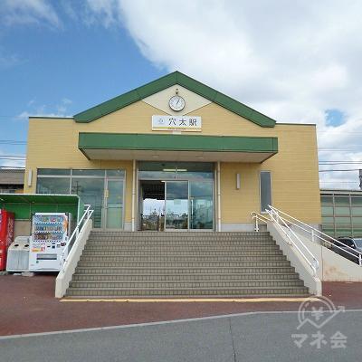 三岐鉄道北勢線の穴太駅にて下車します。