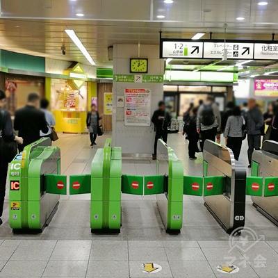 JR大塚駅の改札です。