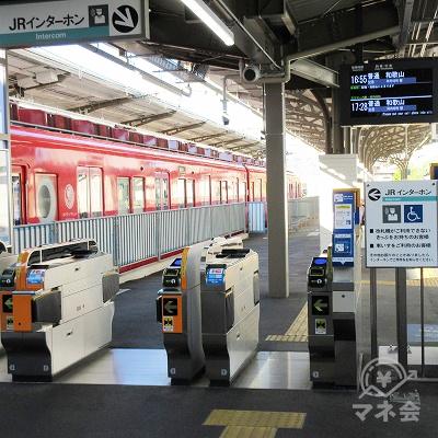 JR和歌山市駅改札(1つのみ)を出ます。