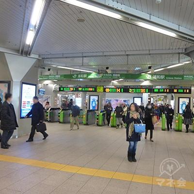 JR浦和駅中央改札口です。