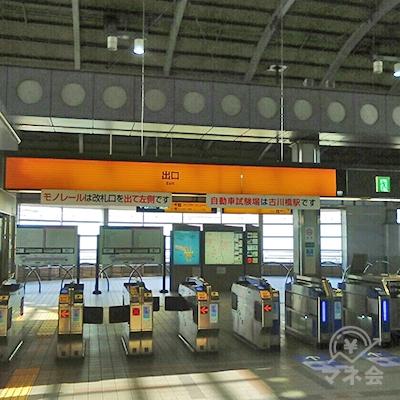 京阪本線門真市駅の改札を出て左に進みます。