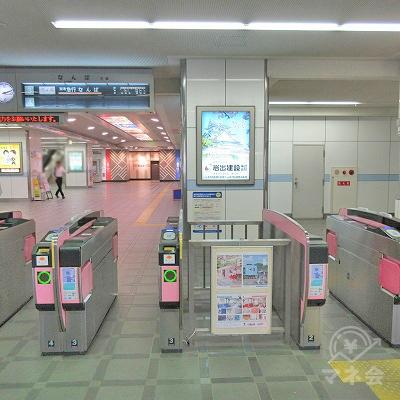 南海本線、岸和田駅中央口改札を出ます。