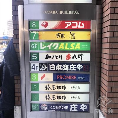 エレベーターで6階に上がってください。