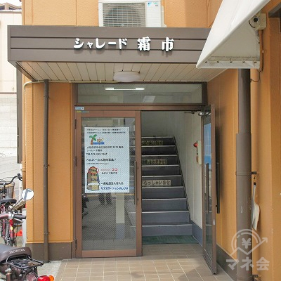 建物入口です。(案内板はありません)