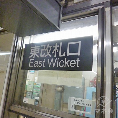 地下鉄名城線の黒川駅にて下車し、東改札口から出ます。