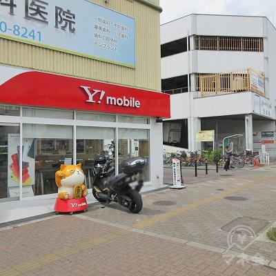 Y!Mobile 右隣の脇道を進みます。