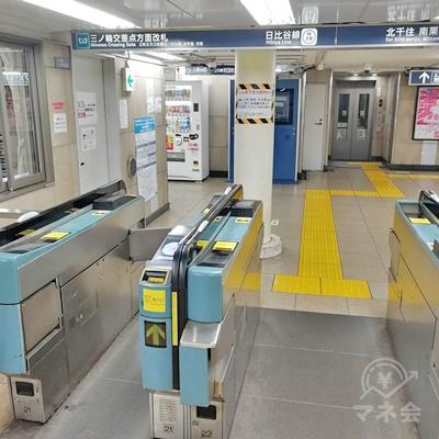 三ノ輪駅の三ノ輪交差点方面改札です。