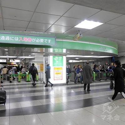 JR新宿駅の東口改札です。