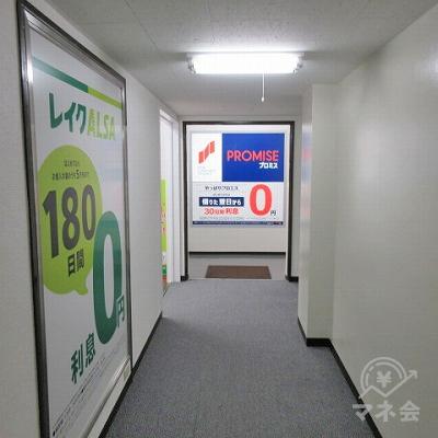 廊下奥にプロミスの看板が見えます。