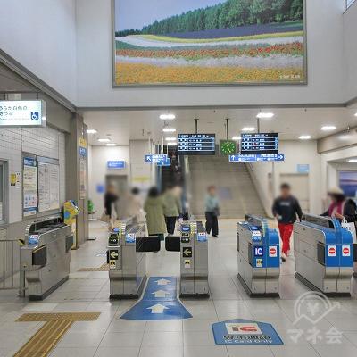 JR新長田駅改札(1か所のみ)を出ます。
