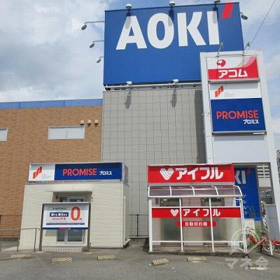 プロミスの店舗です。AOKIの看板下にプロミスの看板があります。