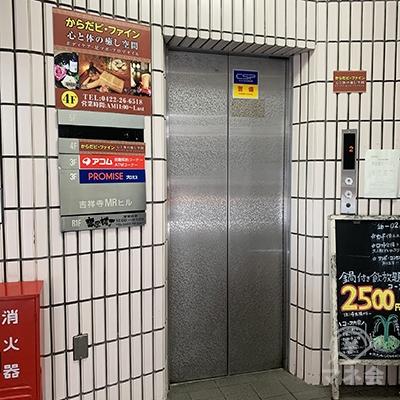 アコムは3Fです。エレベーターで3Fへ行きましょう。