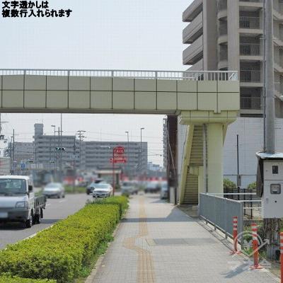 黄色の点字タイルに沿って進み、歩道橋を越えます。