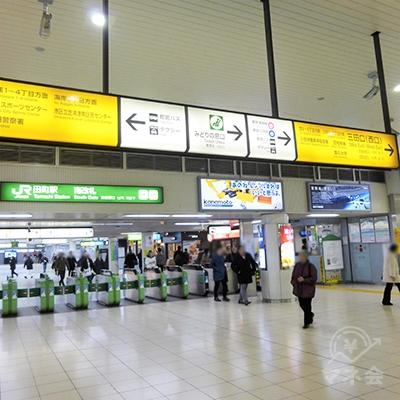 JR田町駅の南改札です。向かい側の北改札から出ても構いません。