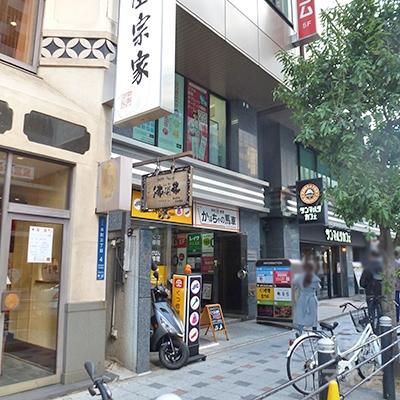 信号・横断歩道を渡り、千鳥屋宗家の右のビルにアコムがあります。