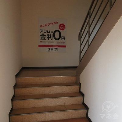 階段で2階へあがります。