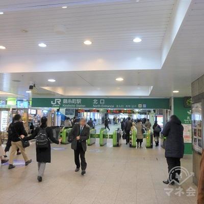 JR総武線錦糸町駅北口です。