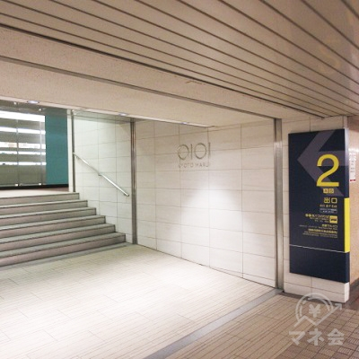 階段を上り京都マルイの前で右に曲がります。