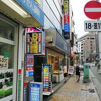 西口を出て左を向くとDVD鑑賞の店舗があります。この道を歩きます。