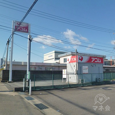 パチンコマルハンの先に、アコムの独立型店舗が見えてきます。