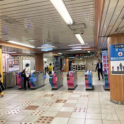 三軒茶屋駅の中央改札です。改札は中央改札と西改札の2箇所あります。