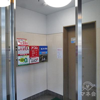 エレベーターがすぐあります。アコムは3階です。