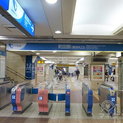 小田急線町田駅地下コンコースの南改札口です。