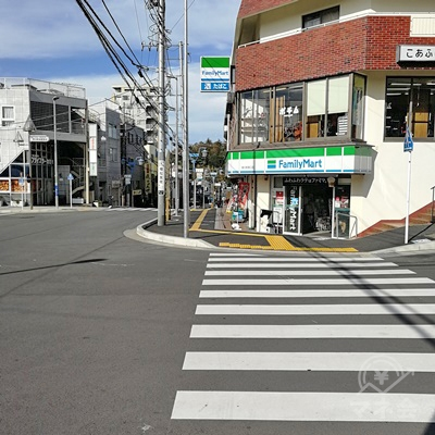 左にある横断歩道を渡ります。ファミリーマートの左の道を歩きましょう。