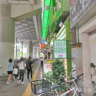 信長書店と同建物にプロミスがあります。