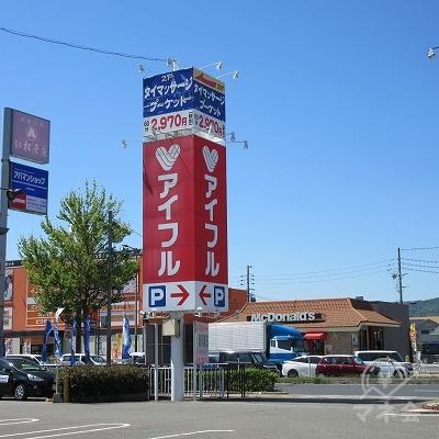 24号線沿いにある備前交差点に面した看板です。
