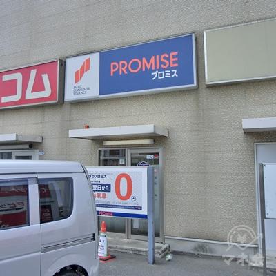プロミスに到着です。向かって右から2番目の入り口がプロミスです。