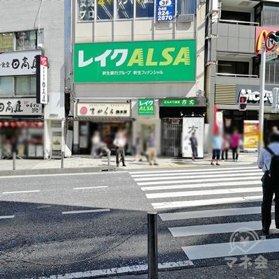 左側にレイクALSAがあります。横断歩道を渡りましょう。