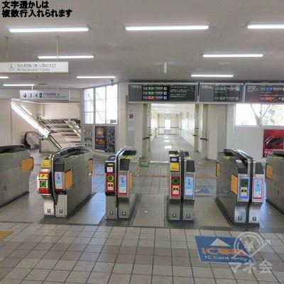 近鉄南大阪線古市駅の改札(1つのみ)です。