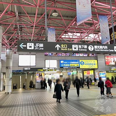 地下鉄名港線の金山駅改札を抜けたら、北口方面へ向かいます。