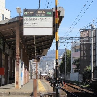 叡山電鉄一乗寺駅、八瀬比叡山口方面及び貴船口・鞍馬方面です。