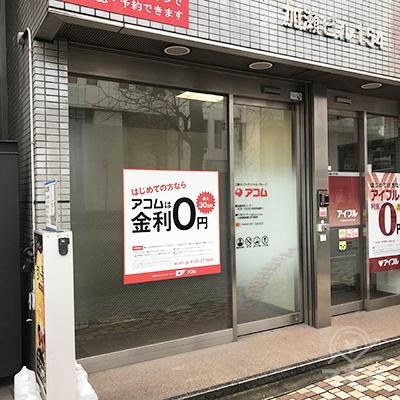 左側の入口から店舗に入ってください。