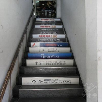 階段で3階に上がります。