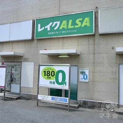 レイクALSAに到着です。向かって左から3 番目の入り口がレイクALSAです。