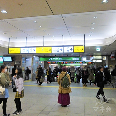 JR恵比寿駅西口です。西口は改札口の名称です。