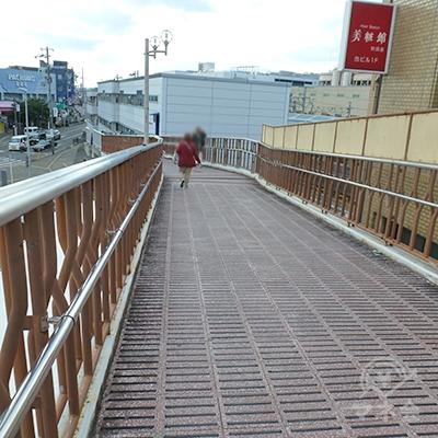 歩道は途中で緩やかな下りスロープになります。