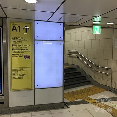 東京メトロ丸の内線新宿三丁目駅A1出口から地上に出ます。
