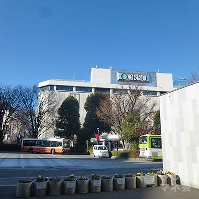 西口です。駅前に商業施設浦和コルソがあります。