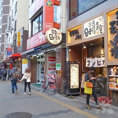 すぐアコム店舗のビルに到着です。「浪速日本橋食堂」の横です。