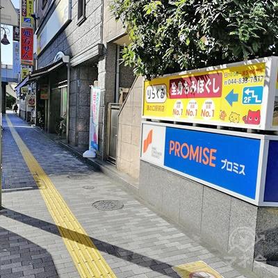 入口は左にあります。左の道を歩きます。