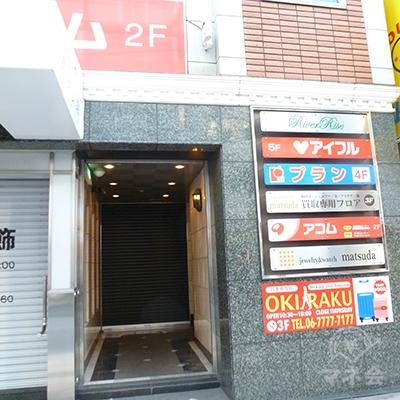アイフル店舗はビルの5階です。