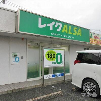 看板がある敷地内にレイクALSAの店舗があります。