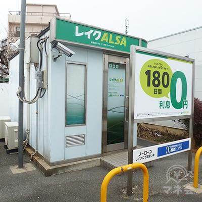 無人契約機が単独で設置してある形の店舗です。